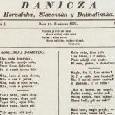 Croatian Anthem Horvatska Domovina (Croatian Homeland) published in Danica (Morning Star) magazine