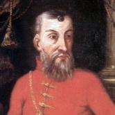Ivan Zakmardi of Dijankovec, 17th century portrait